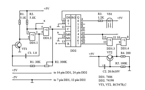 Автомат световых эффектов с цифровым генератором шума - М-последовательности Радио, электроника.