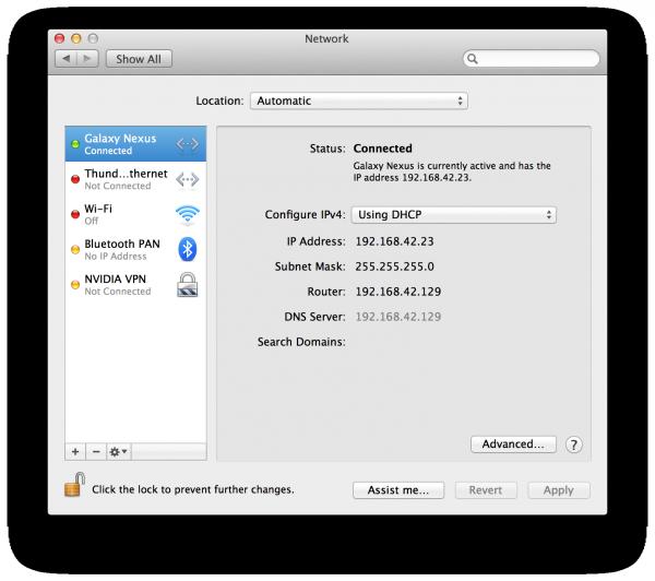 horndis-screenshot
