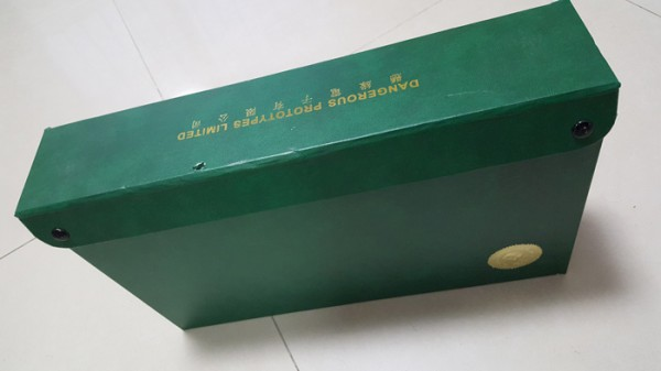 hk-greenbox