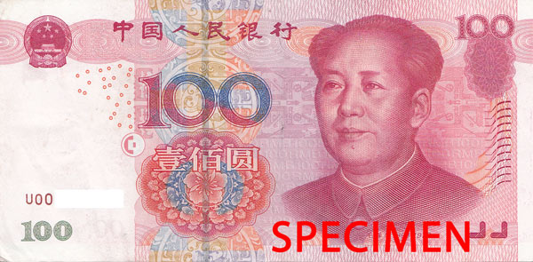 rmb-note