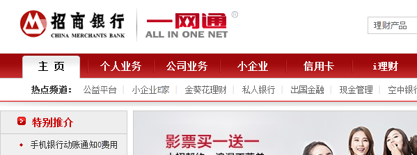 cmb-logo