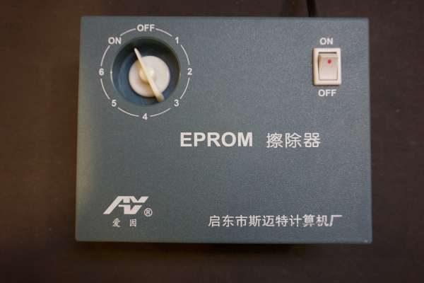 pics-EPROMEraser-600