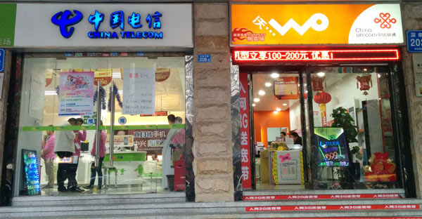 File:Phone-shops.jpg